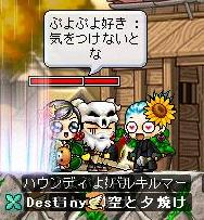 ぷよじぃ思い出(2006_01_15)