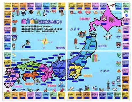おふろシール 日本地図おぼえちゃおう!