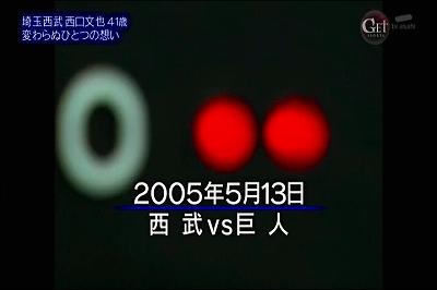 140420GSn1 (27)