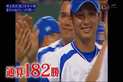 140420GSn1 (52)