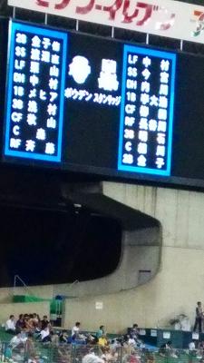 140805 (1)