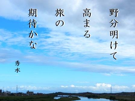 nowakiakete01.jpg