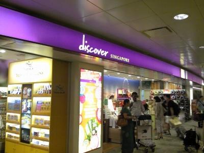 Singapore258.jpg