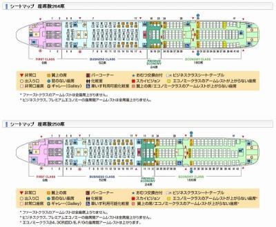 seatmap10.jpg