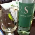 ワイン31