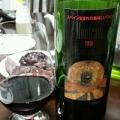 ワイン33