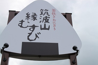 IMG_5439-s.jpg