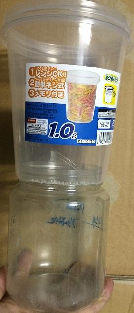 800ccクリア瓶s