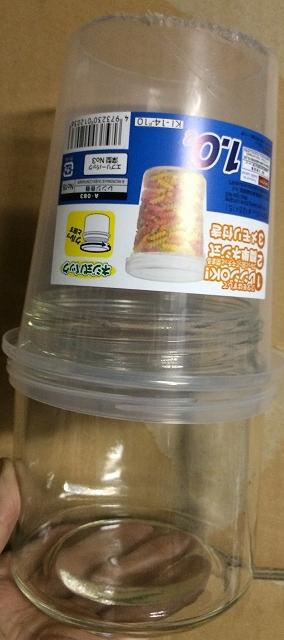1000cc デブガラス瓶s