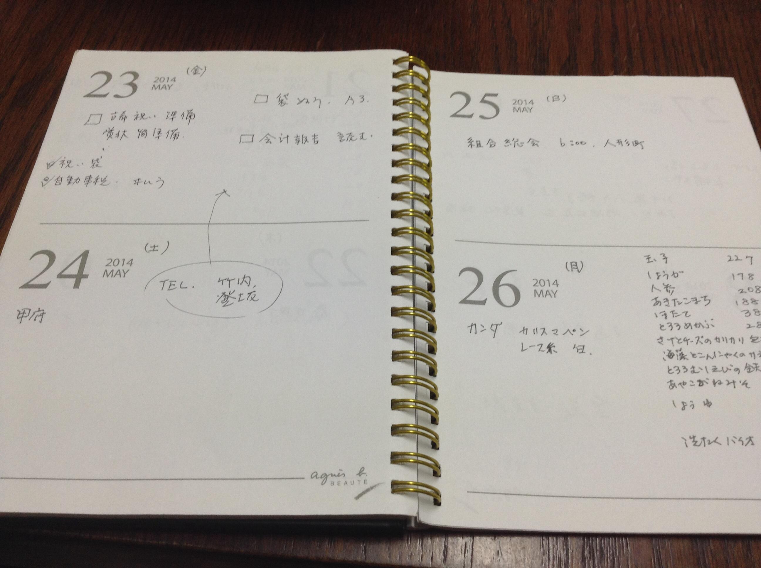 moblog_76dae671.jpg