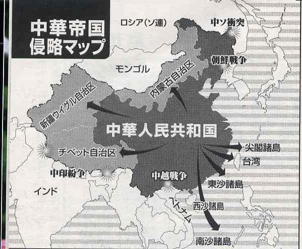 20140702中華帝国