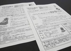 20140710川柳