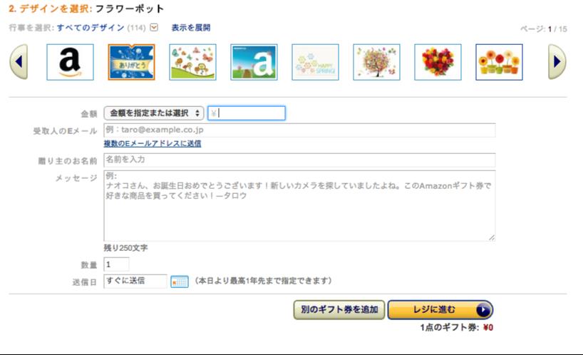 Amazonギフト券- Eメールタイプ generic