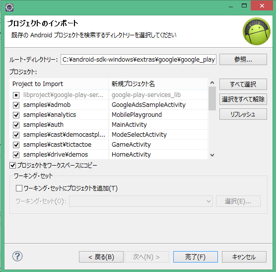 20140727_play01.jpg