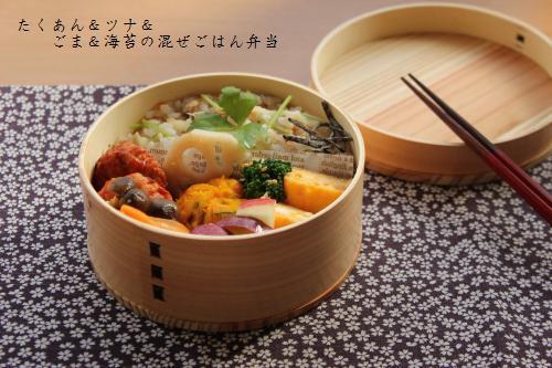 たくあん&ツナの混ぜご飯3
