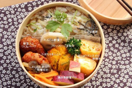 たくあん&ツナの混ぜご飯2
