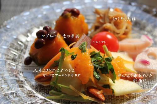 きのこの炊き込みご飯2