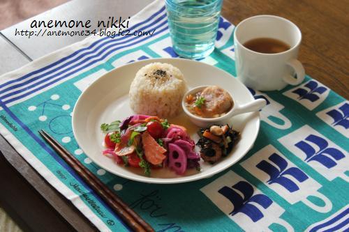 紫玉ねぎと鮭のマリネサラダ3