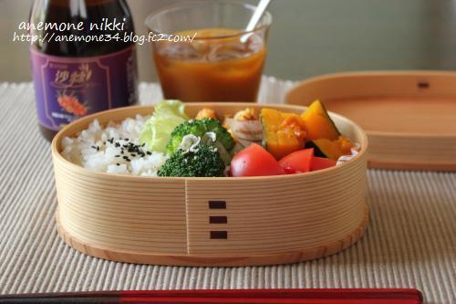 人参チヂミ弁当1