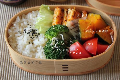 人参チヂミ弁当2