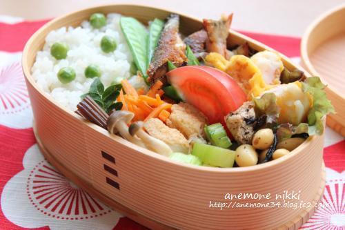 豆ご飯弁当2
