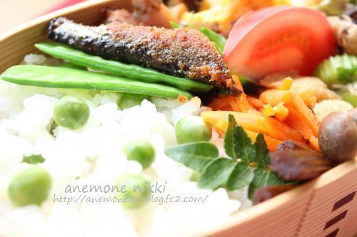 豆ご飯弁当3