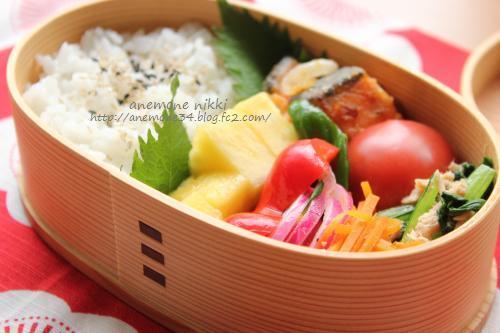 鮭の味噌炒め弁当2