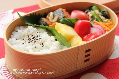 鮭の味噌炒め弁当3
