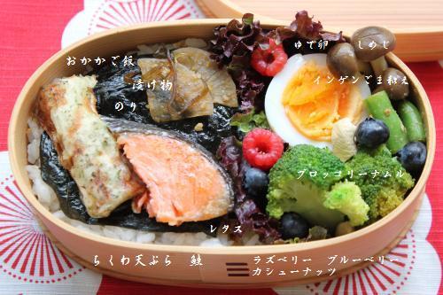 海苔弁当2