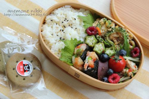 ゴーヤチャンプル&えびと枝豆の磯辺揚げ弁当3