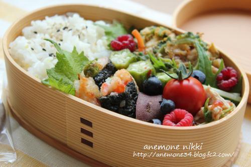 ゴーヤチャンプル&えびと枝豆の磯辺揚げ弁当4