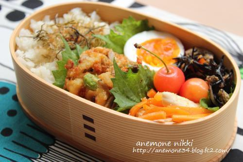 ごぼうと枝豆のひろうす弁当2