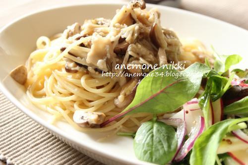 塩麹きのこスパゲティ1