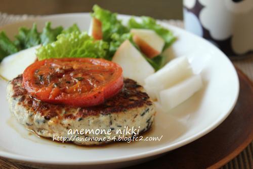 塩麹漬け豆腐のハンバーグ1