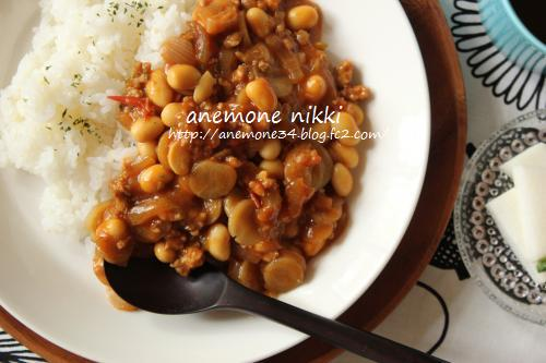 ごぼうと豆のキーマカレー3