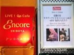 20140222shibuya.jpg