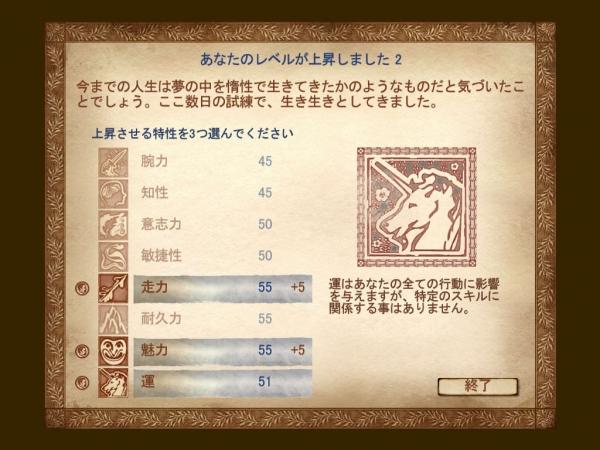 Oblivion魔法戦士プレイ日記 レベル2