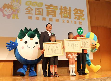 2014 5 15 全国育樹祭式典