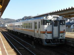 nagoya (13)