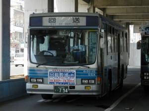 tsukuba (4)