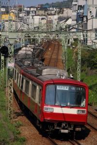 mutsu (1)