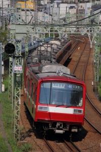 mutsu (3)