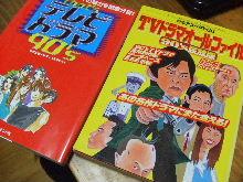 2014_0107テレビドラマ0001