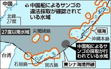 沖縄近海EEZ内