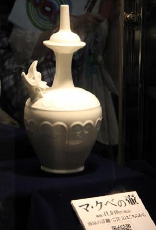 マクベの壺