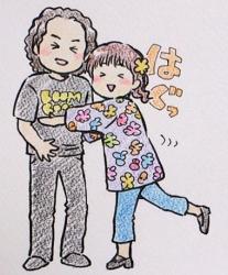 2014_misatomatsuri_05.jpg