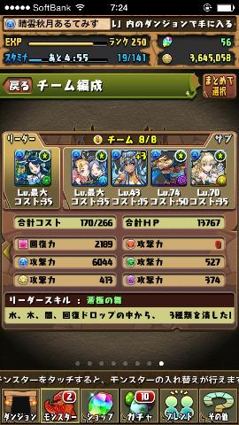 20140701072645a32.jpg
