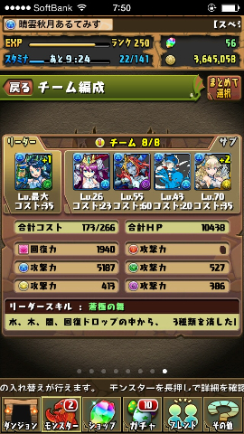 20140701075043b6a.jpg