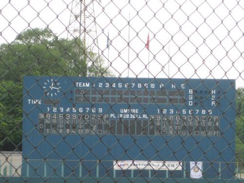 女子プロ野球002