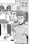 himeyasu1-1.jpg